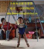 兒童蹦極游樂設備
