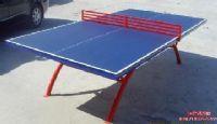 供应室外乒乓球台