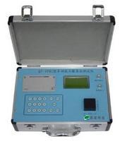 QT-YF02土壤(肥料)养分速测仪