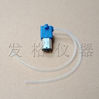 如新護膚品/ageLOC Me 新智我/家用護膚系統 peristaltic pump