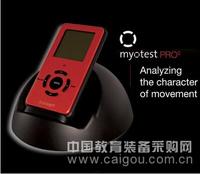 myotest 爆发力测试仪 带软件和蓝牙