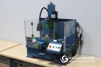微型数控铣床|小型数控机床|教学设备|教学设施
