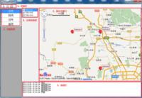DSO品牌 VisualFLEET:车辆远程数据实时监控软件