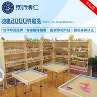 厂家热销京师博仁心理沙盘游戏套装2000件 团体心理教育咨询设备报价