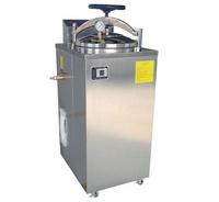 YXQ-LS-50G蒸汽滅菌器  蒸汽滅菌鍋