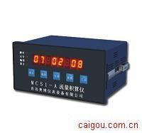 青岛奥博MC51-A流量积算仪
