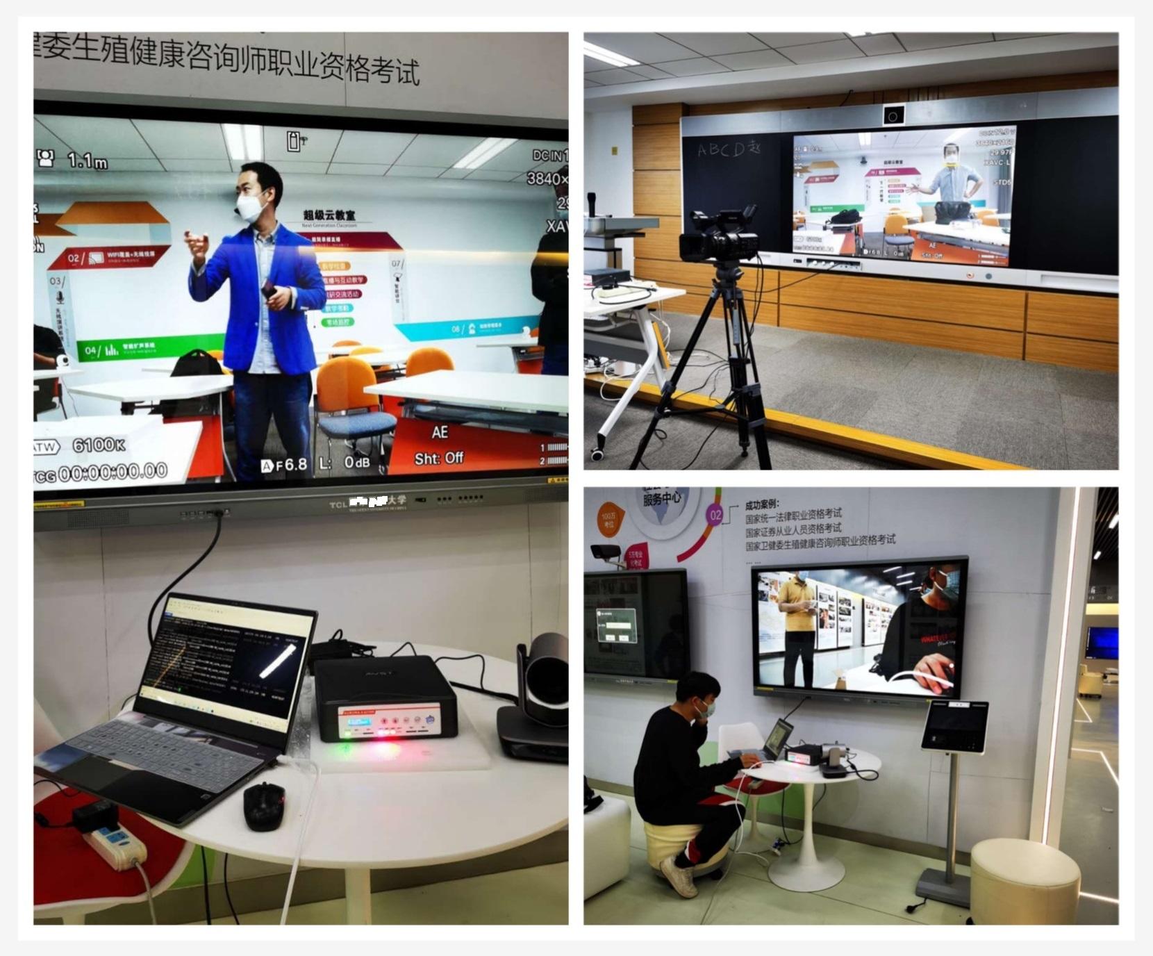 奥维视讯5G+4K云教室系统实地部署测试