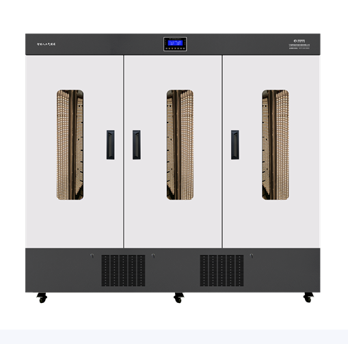植物气候室 ZW-1300