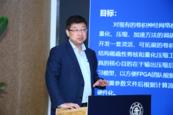 深兰科技-上海交通大学人工智能联合实验室揭牌成立