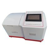 表面電阻率測試儀