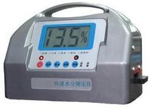 快速水分测定仪   型号:MHY-09823
