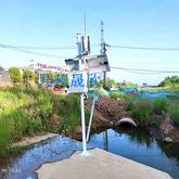 水文水位雨量監測系統、自動水文水位雨量監測系統、水雨情監測系統