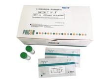 D-二聚体检测试剂盒(荧光免疫层析法)