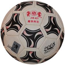 南华利生【LeeSheng】亚超细手球4#男子401比赛训练