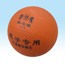 南华利生【LeeSheng】民族品牌专用训练球橡胶胆防滑颗粒室外用1KG实心球14cm小球