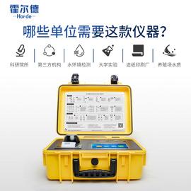 发光细菌毒性分析仪