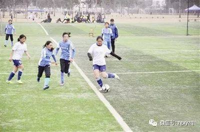"""校园足球绽放一枝""""铿锵玫瑰""""!"""
