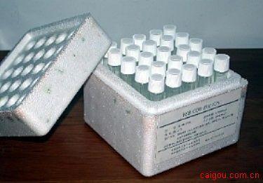 人脑啡肽Elisa试剂盒,ENK试剂盒