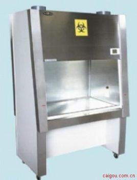 生物洁净安全柜