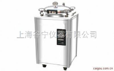 不锈钢立式压力灭菌器