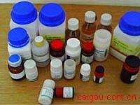 丙二酸钠/丙二酸盐/丙二酸二钠盐/Sodium malonate