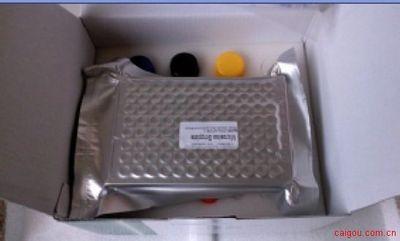 人神经保护因子(CVNPF)ELISA Kit