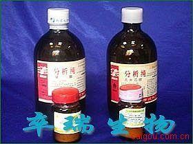 制霉菌素检定培养基/Nystatin Medium