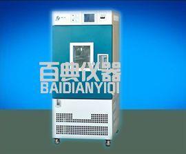 GDHS-2025A(B.C) 高低温湿热实验箱,不锈钢工作室