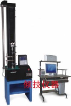 塑料抗拉强度试验机