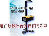 NHD-8000型前照灯检测仪NHD8000型