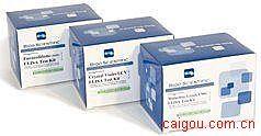 人粘膜相关上皮趋化因子(MEC/CCL28)ELISA试剂盒
