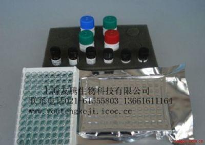 苹果花叶病毒(Apple Mosaic Virus) ELISA试剂盒