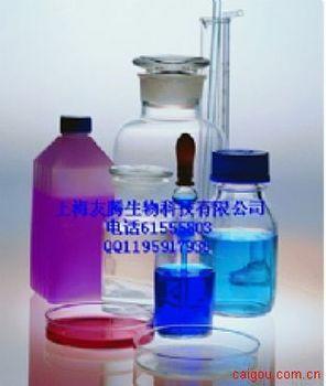 兔细胞凋亡因子(Fas)ELISA试剂盒