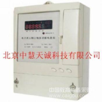 电子式单相预付费电能表 型号:LUDDSY54