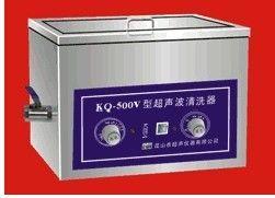 KQ50B,超声波清洗器厂家,价格