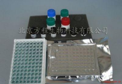 北京酶免分析代测人钙调素(CAM)ELISA Kit价格