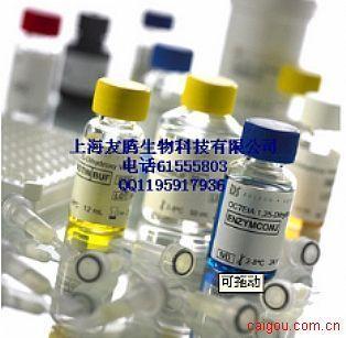 大鼠脱氧吡啶啉(rat D-Pyd )ELISA试剂盒