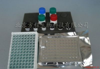 北京酶免分析代测 葡萄卷叶病毒(1,3)Grapevine Leaf Roll Virus(1,3)ELISA Kit价格