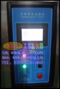 电工耐水防水试验箱