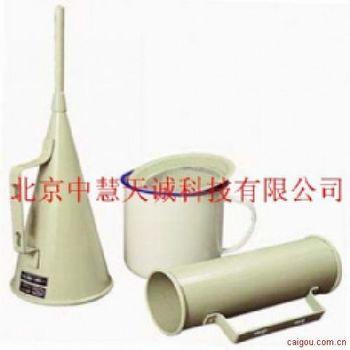 泥浆粘度计 型号:CDJZ-1006