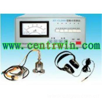 自来水管道漏水检测仪/测漏仪 型号:YT-CHT-CL2000