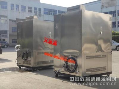 两箱高低温交变冲击试验箱进口 厂家 分类