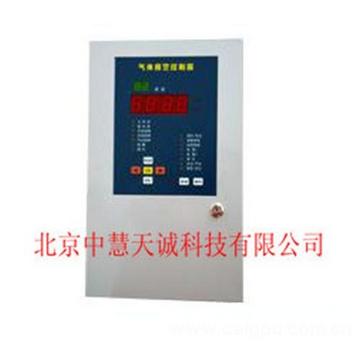 气体报警控制器 型号:ZDSAF-2000B