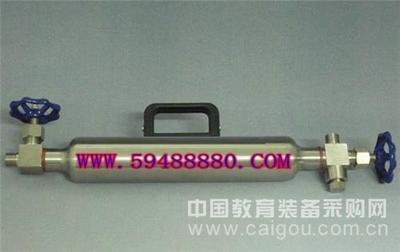 液化气采样罐/液化气采样钢瓶/液化石油气采样器/采样钢瓶 型号:DLYD1/TPY-200