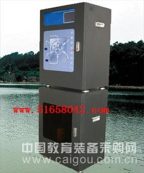 总氮/硝酸盐氮在线分析仪/在线总氮分析仪/总氮在线检测仪  型号;HAD-8000