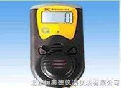 XTG-TG2010系列手持式气体检测报警仪