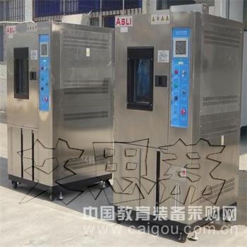 深圳冷热冲击箱 湿度不达标 分类