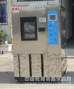 小型恒温恒湿试验机技术参数可定制 生产厂家