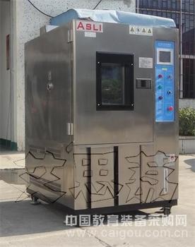 三槽式冷热冲击试验机可以定做吗? 低价直销