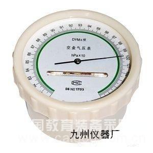 空盒气压表生产(特价产品),空盒气压表厂家(特价产品)